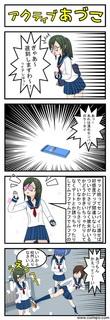 Comic2_001.jpg